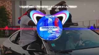 Vegedream - Ramenez La Coupe a La Maison (Bass Boosted)