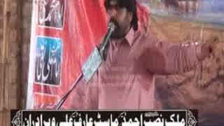 Zakir Rizwan Abbas Qiamat waqia Shireen  Majlis 4 April 2017 imambargah Malanwali Farooqabad
