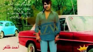 Ahmad Zahir-Ashiq Shudai Ay Dil