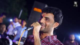 Nitin Barot | Shekhpur   Vad   Live Program 2019 | Dj Nonstop Garba Song | Hd Vi