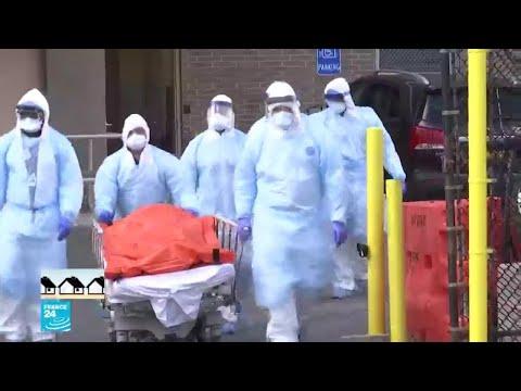 فيروس كورونا: 10 ملايين.. عدد العاطلين عن العمل في الولايات المتحدة  - نشر قبل 19 ساعة