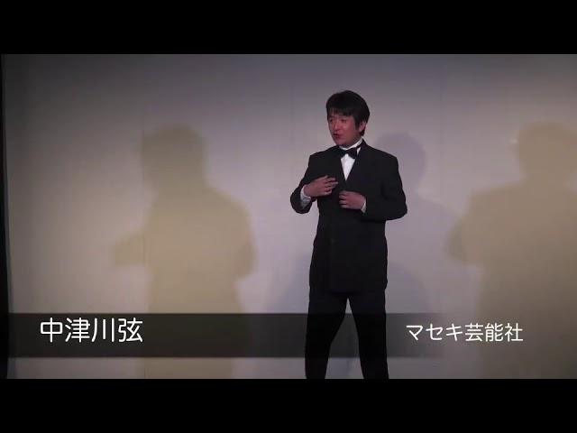 中津川弦『オリンピック 2016秋』