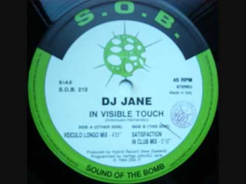 DJ Jane - In Visible Touch (Veiculo Longo Mix)