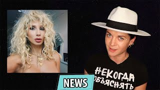 Нацотбор на Евровидение 2020: новые правила и другие сенсации за неделю - УТКА - UTKA