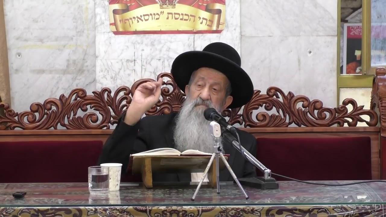 הרב בן ציון מוצפי הרצאה ברמה גבוהה על פרשות בהר בחוקותי פרשת בהר בחוקותי הרב מוצפי
