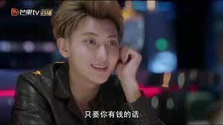 The Brightest Star In The Sky ep30 eng sub RAW chinese drama 2019