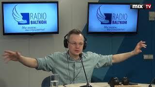 """Композитор, музыковед Эдгарс Рагинскис в программе """"Культпросвет"""" #MIXTV"""