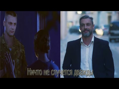 Вадим Огнев и Катя & Маша... Ничто не случается дважды... Почему?