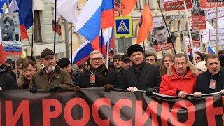 Как России выйти из крымского тупика?