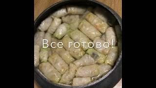 Рецепт очень вкусных голубцов с грибами)