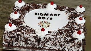 3 kg Cake .. എളുപ്പത്തിൽ ഉണ്ടാക്കാം ? Vanilla Strawberry /Choco Cake  Fadwas Kitchen cake