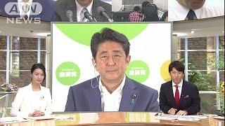 改憲、内閣改造、衆院解散は・・・自民・安倍総裁に聞く(16/07/10) thumbnail