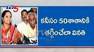TRS MP Kavitha Urges Bandaru Dattatreya To Reduce Skull Size On Beedi Bundles | TV5 News