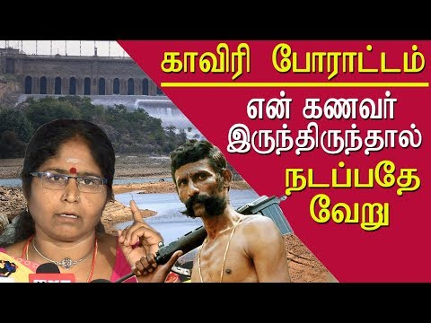 If Veerappan was alive we would have received Cauvery water tamil news live, tamil live news redpix