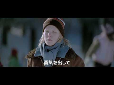 【映画】★ぼくのエリ 200歳の少女(あらすじ・動画)★