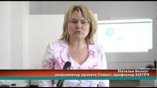 ХНУРЭ Центр аутсорсинга. Отбор персонала в пилотный IT- проект.(, 2014-04-29T07:00:31.000Z)