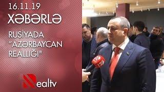 """Rusiyada """"Azərbaycan Reallığı"""""""