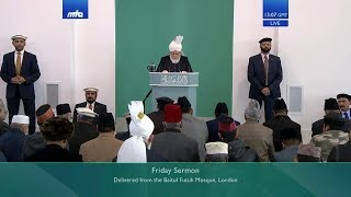 Проповедь Хазрата Мирзы Масрура Ахмада (04-01-2019)