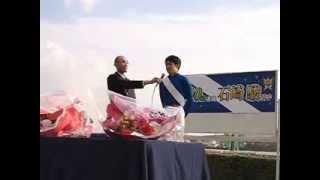船橋ケイバ 石崎駿騎手1000勝表彰式2013.12.4