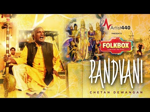 PANDVANI | Artist440 FOLKBOX | Chetan Dewangan | Chhattisgarh Folk Song | Indian Epic Mahabharata