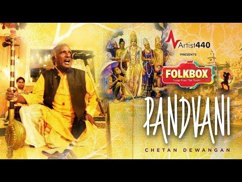 PANDVANI  || Artist440 FOLKBOX || Chetan Dewangan || Chhattisgarh Folk Song