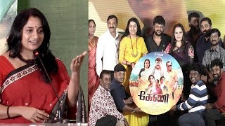 8 Legends come together for KENI | Parthiepan | Jaya Prada | Revathi | Anu Haasan