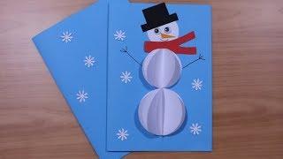 Craft : 3D Snowman Christmas Cards