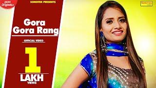 Gora Gora Rang || PK Lathar, Kanchan, Sonu Jalalpur, Ruchika Jakher || Haryanvi New Song ||