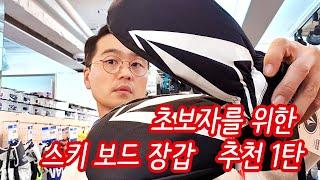 [김준모 TV] 초보자를 위한 …
