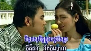 Chit Phit Kbot By Sin Sisamuth