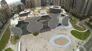 空拍 台中國家歌劇院