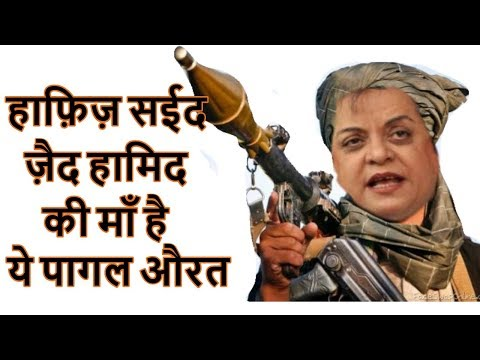 Nuclear Freak Lady Taliban to be Defense Minister of Pakistan