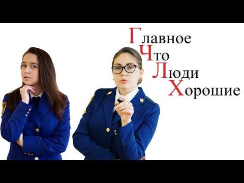 Официальный сайт полномочного представителя Президента