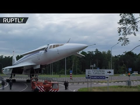 Ту-144 выкатили на