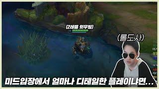 플랫폼 대전 대비 스크림
