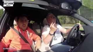 Автомобили test drive BMW X4