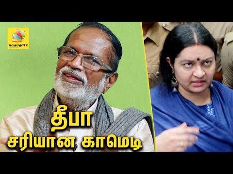 தீபா சரியான காமெடி | Gangai Amaran on Deepa Jayakumar and Rajinikanth's Political Entry | Interview