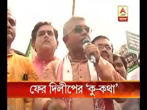 Watch:  West Bengal BJP president Dilip Ghosh again sparks controversy