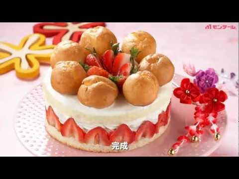 Chocolate Orange Dome Swiss Roll Cake