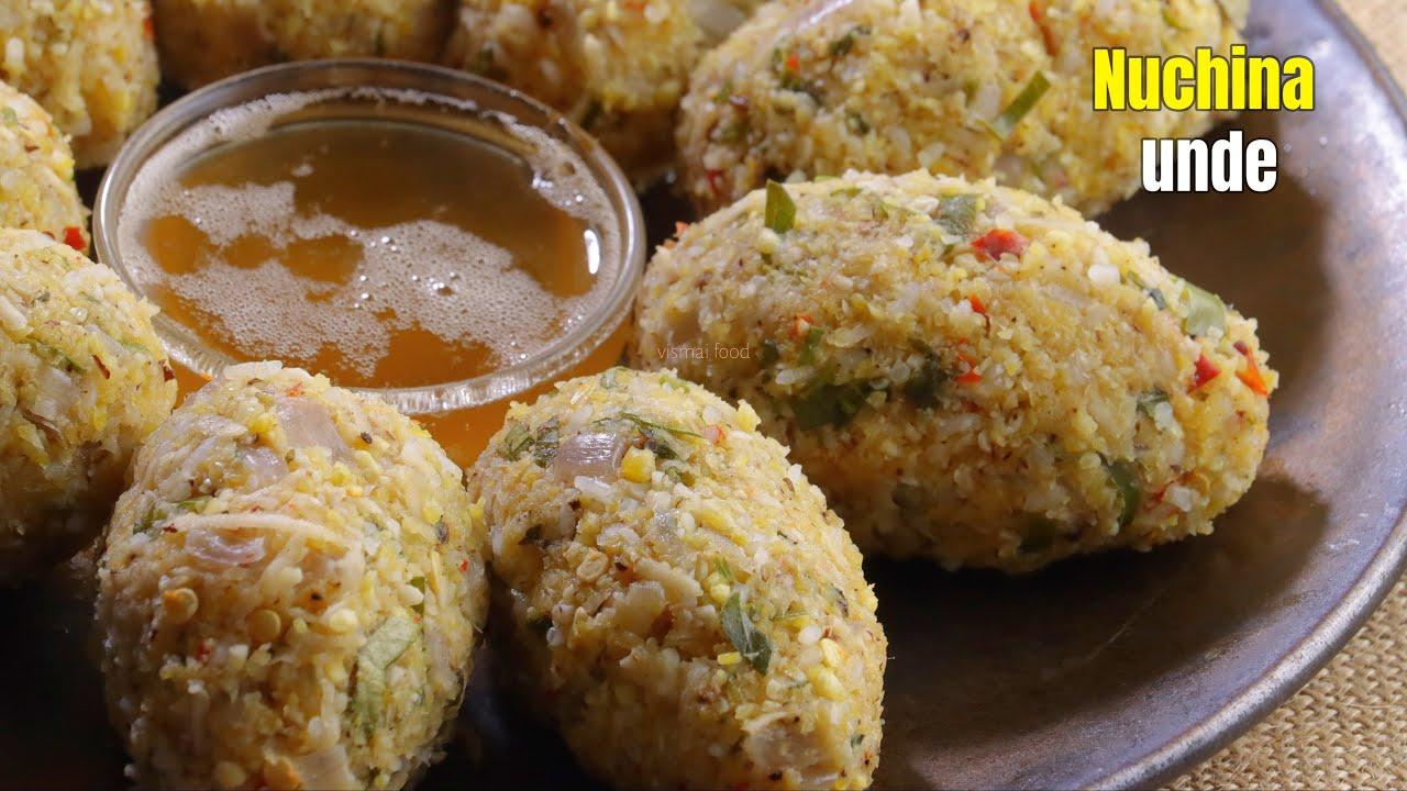 నుచ్చినుండే  Healthy NUCCHINUNDE recipe by vismai food  Nuchina unde recipe in Telugu  Habe vada