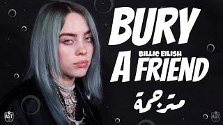 Billie Eilish - bury a friend | 8D Lyrics video | مترجمة
