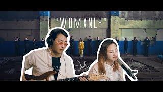 【蔡依林 Jolin Tsai - 玫瑰少年 Womxnly】電吉他改編|林若甄RJ ft. 利承諺|cover 翻唱