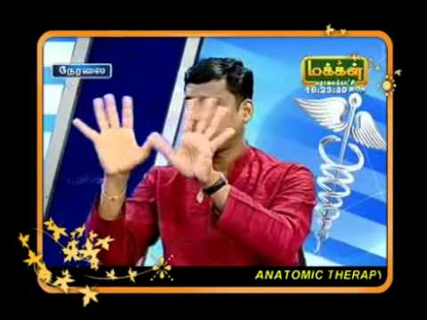 Makkal Tv  - Anatomic Therapy (Healer