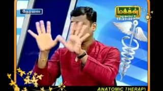 Makkal Tv  - Anatomic Therapy (Healer