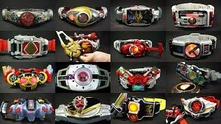 仮面ライダー オール平成ライダー DX変身ベルト&ドライバー スペシャル Kamen Rider All Heisei Rider DX henshin belt & driver specials