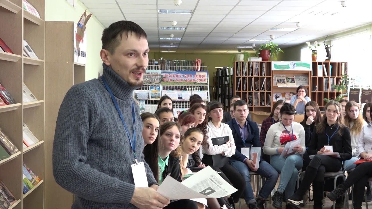 Диалог на равных. Встреча главы с молодежью