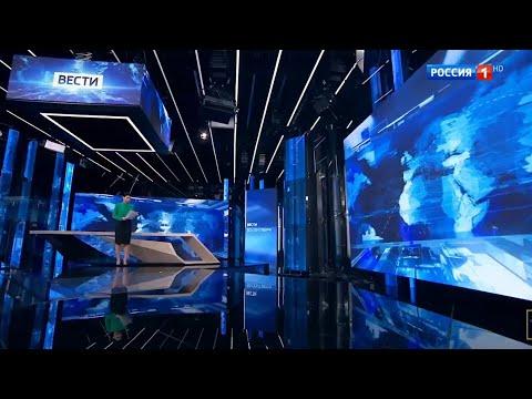 """Часы и начало """"Вестей"""" в 17:00 (Россия 1 HD, 30.09.19)"""