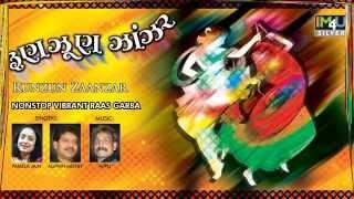 Download Hindi Video Songs - Kum Kum Pagale Maadi Padharo Re - Pamela Jain & Ashvin Mistry / RUNZUN ZAANZAR