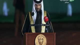 قصيدة الشيخ ناصر آل خليفة في حفل ملك البحرين بمناسبة زيارة خادم الحرمين الشريفين للمنامة