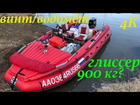 Грузоподъемность винт/водомёт лодка Фрегат 480 jet и Mercury 40 MH  Отдых на реке Уфа